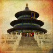 Temple of Heaven, Beijing, China — Stock Photo #39522619