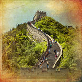 Great Wall of China — Stock fotografie