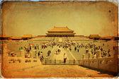 Pekin yasak şehir — Stok fotoğraf