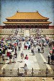 Pekín, ciudad prohibida — Foto de Stock