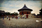 Temple of Heaven, Beijing, China — Stock Photo