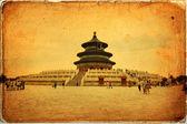 Храм неба, Пекин, Китай — Стоковое фото