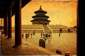 Temple de Chine ciel, Pékin — Photo