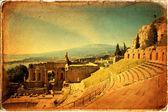 Taormina — Stock Photo