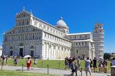 Pisa — Foto Stock