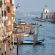 Venetian landscape — Stock Photo
