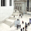 Stock Photo: Great Court at British Museum