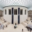 Great Court at British Museum — Stock Photo #39287973