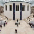 Great Court at British Museum — Stock Photo #39288001