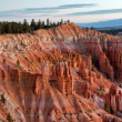 Stock Photo: First view of Bryce Canyon