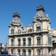 Stock Photo: Barcelonas old customs building