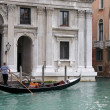 Gondolier in Venice — Stock Photo #39987515