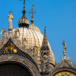 Stock Photo: Partial view of Basilicdi SMarco Venezia