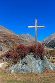 The cross in the rock — Stock Photo