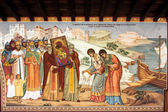 Kykkos Monastery Mural — Stock Photo
