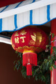 Chinese lantern outside restaurant — Stock Photo