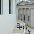 Great Court at British Museum — Stock Photo #41494855