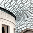 Great Court at British Museum — Stock Photo #41499673