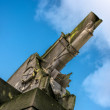 Royal Artillery Memorial — Stock Photo #41632829