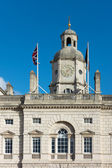 Horse Guards Building — Stock Photo