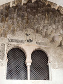 Moorish architecture in central Granada — Stock Photo