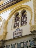 Street in Granada — Stock Photo