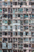Apartment block in Hongkong — Stock Photo