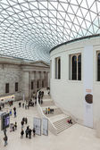 The Great Court at the British Museum in London — Stock Photo