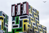 University of Essex new student accommodation  in Southend on Sea — Stock Photo