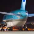 A380 Korean Air — Stock Photo