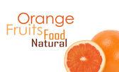一和半橙子 — 图库照片