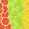 Abstract background of citrus slices — Stock Photo #37518131