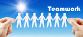 People team in hands — Stock Photo