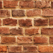 Brick wall — Stock Photo #39003449