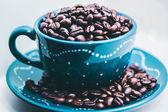 Taza de granos de café — Foto de Stock
