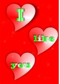 Love heart otkrytka — Stock Vector