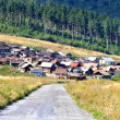 Stock Photo: Panoramof gypsy settlement