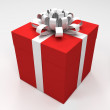 Stock Photo: Red gift box with white ribbon