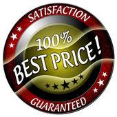 100 best price — Stock Photo
