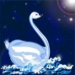 Swan floats on the waves — Stock Vector