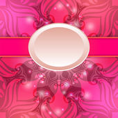 Pink vintage vector abstract background — Stock Vector
