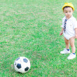 Stock Photo: Baby play ball