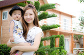 Baby Mother Park — Stock Photo