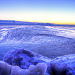 Arctic Horizon — Stock Photo #38211213