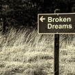 Broken Dreams — Stock Photo
