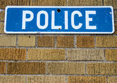 警察站 — 图库照片