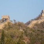 Beijing Badaling Great Wall — Stock Photo #38085007