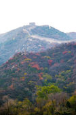 Beijing Badaling Great Wall — Stock Photo