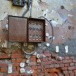 Stock Photo: Fuse box