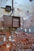 Fuse box — Stock Photo